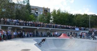 SkatePark (3)